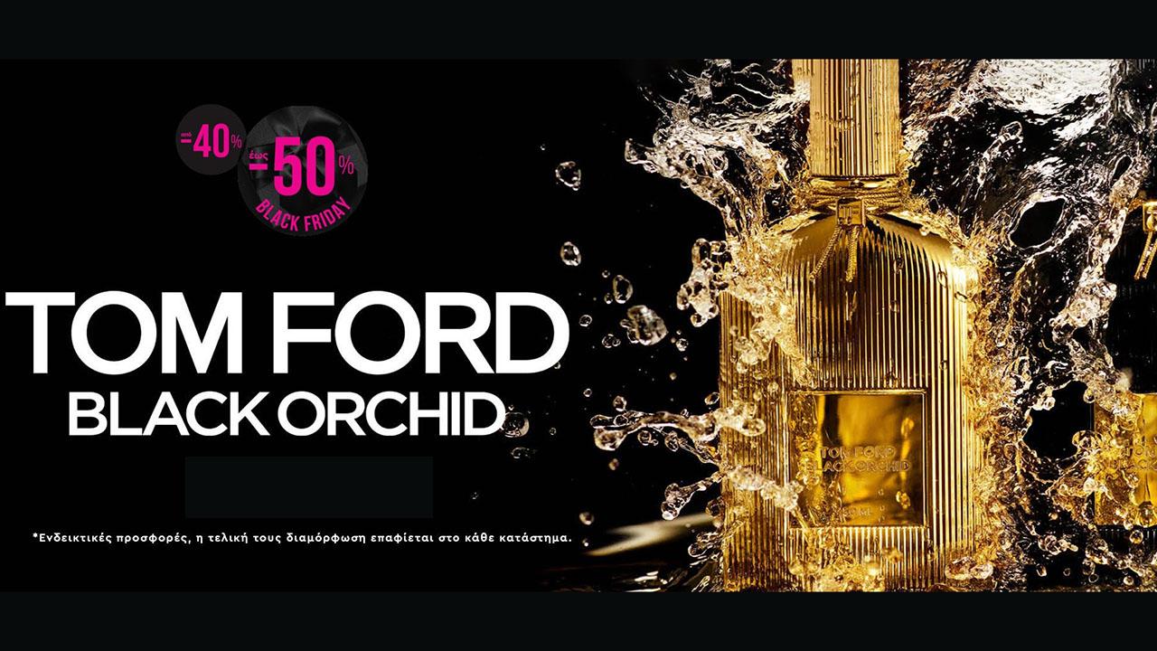 tom ford 40 eos 50 fullwidth