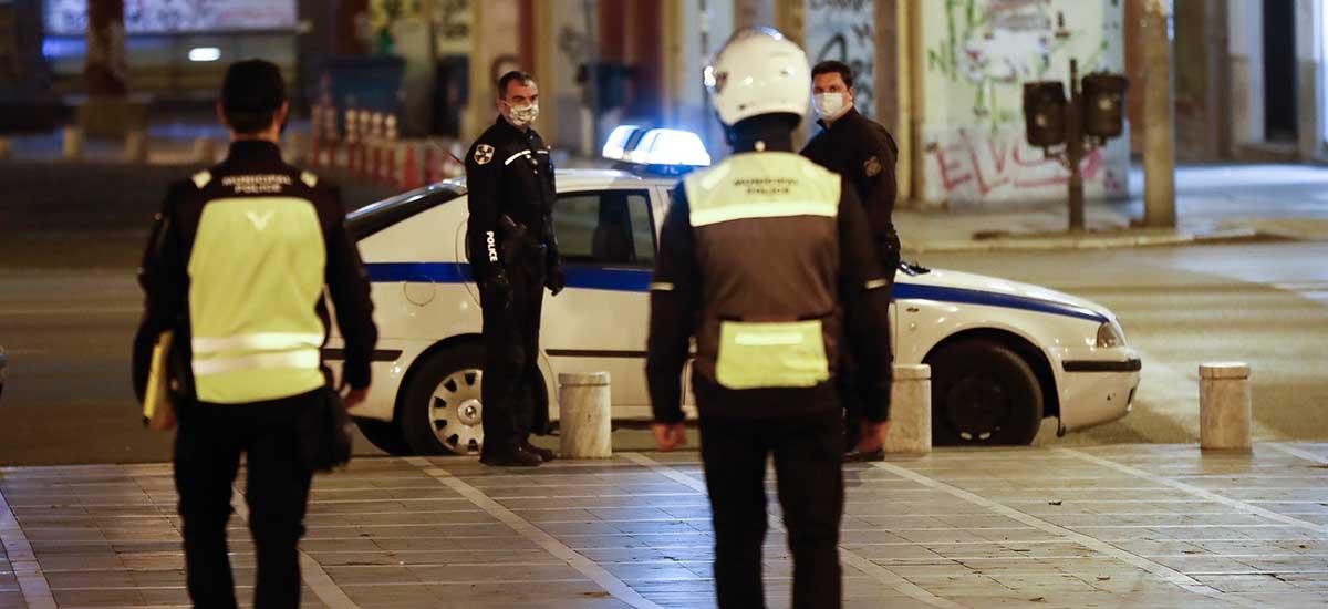 Αυστηροί έλεγχοι της Αστυνομίας ακόμη και μέσα στα σπίτια μας φέτος τις γιορτές