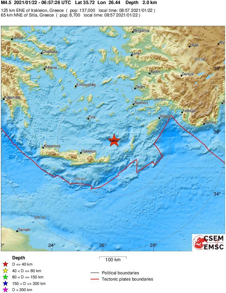 Ισχυρή σεισμική δόνηση ανοιχτά της Κρήτης