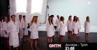 Άφωνοι οι παίκτες του GNTM! Γυμνή φωτογράφιση στην πρώτη δοκιμασία αποχώρησης (video)