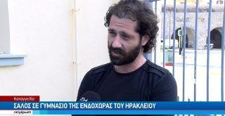 Κρήτη: Σάλος με καθηγήτρια που χαστούκισε 13χρονο μαθητή (video)