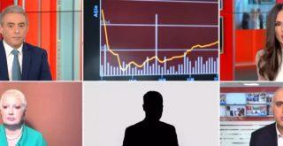 Απάτη «μαμούθ» με επενδυτικά προϊόντα - 1.200 Έλληνες έχουν χάσει 100 εκατ. ευρώ (video)