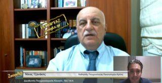 Πώς η βρετανική μετάλλαξη κυριάρχησε στην Κρήτη (video)