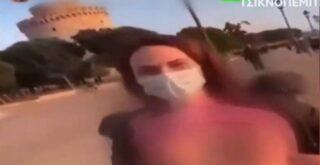 Κοπέλα στην Θεσσαλονίκη έμεινε τσίτσιδη για να διαμαρτυρηθεί για το lockdown (video)